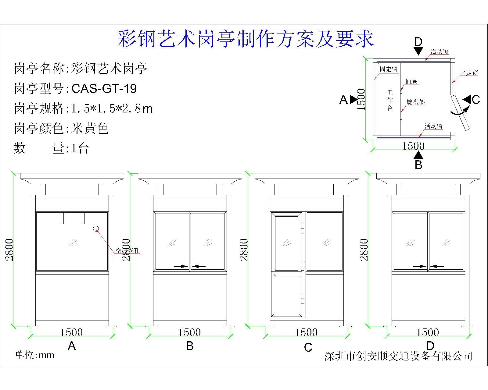 电路 电路图 电子 原理图 1600_1280