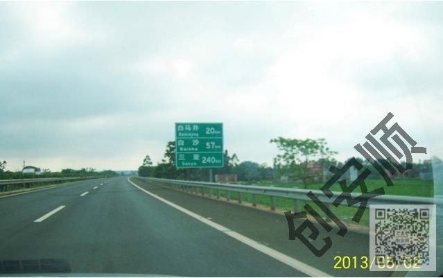 西线高速(华南公路设施工程施工案例)