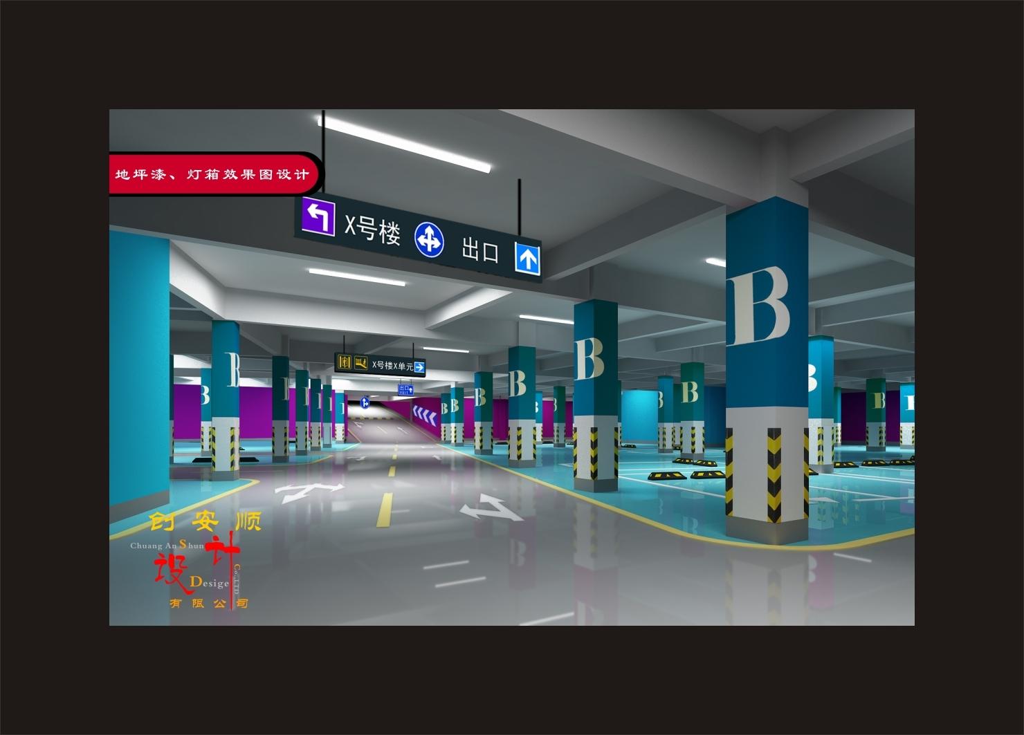 停车场立体效果图设计