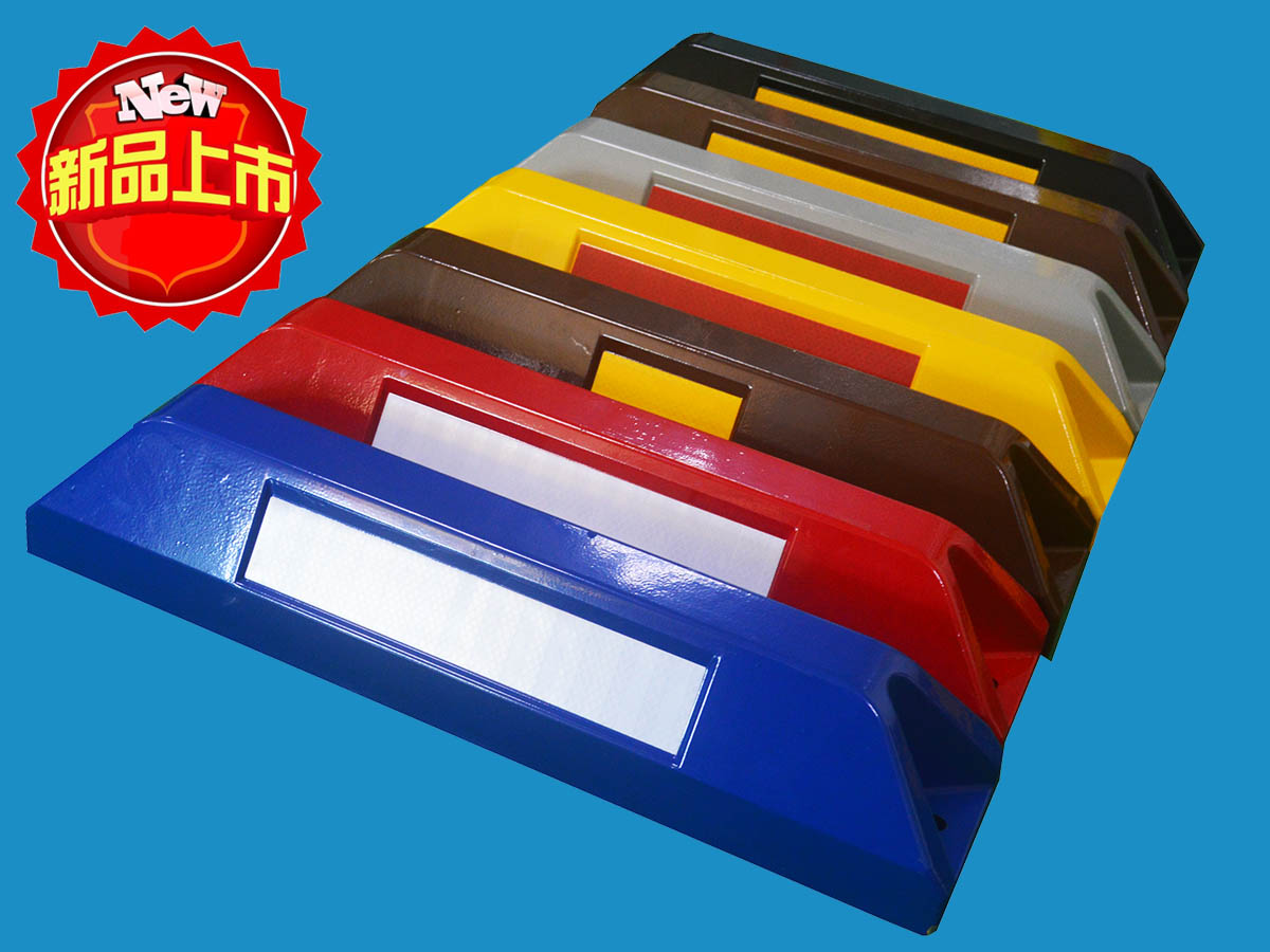 铸铝多彩挡车器压铸铝定位器颜色多样质量杠杠